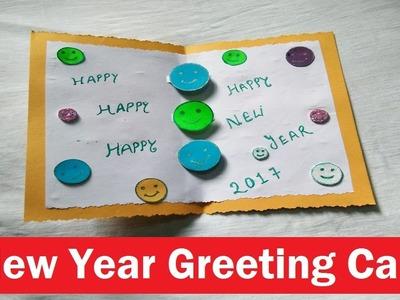 How to make New Year Greeting Card | Tukkutv