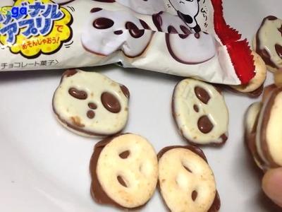 Kids Toys GA - How To Make Very Cute Chocolate face panda - Kids Toys 2016