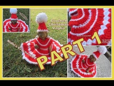 PART 1-How to Crochet Christmas Special Woolen Poshak Vagha Cloth Dress for Lord Little Krishna