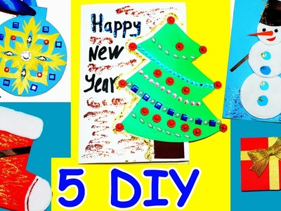 5 DIY card ideas - easy greeting cards. Christmas and New Year Greeting Card. Card ideas. Julia DIY