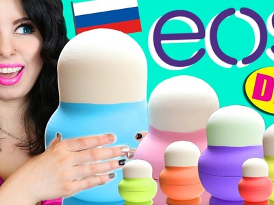 DIY EOS Matryoshka Dolls | How To Make A Russian-Style Nesting Set of EOS Lip Balm!