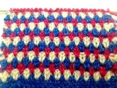 Knitting Stitch pattern no - 19 Hindi - बुनाई डिजाइन - Three color knitting pattern