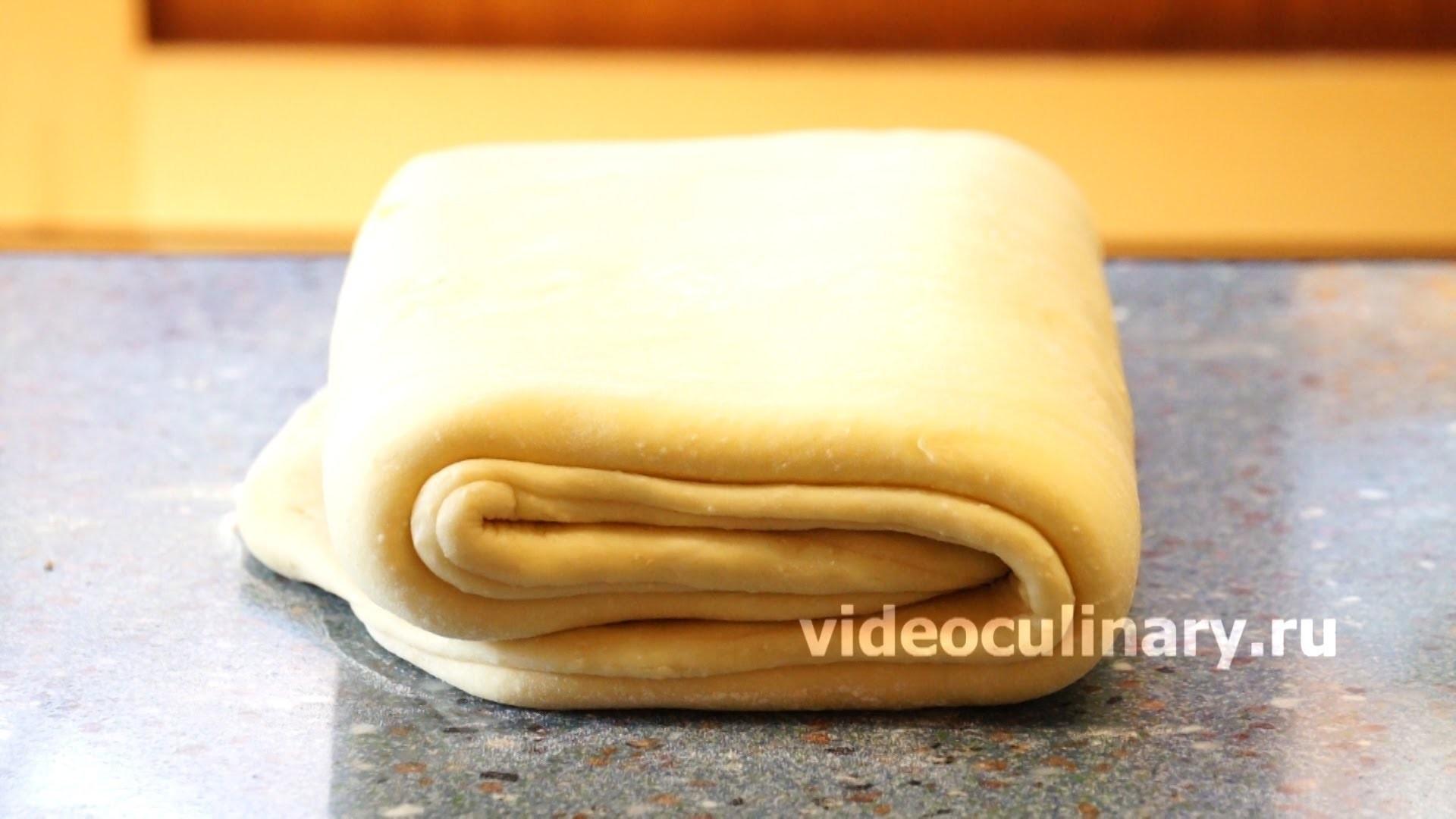 Слоеное дрожжевое тесто приготовить