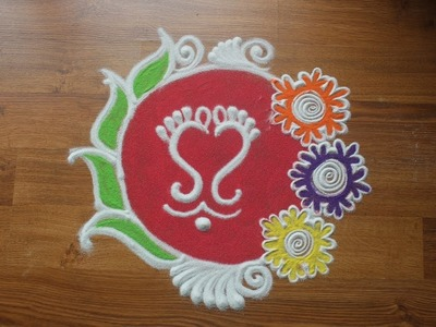 Quick, Easy and beautiful Instant Rangoli design with colours for Diwali