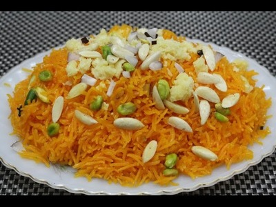 Zarda Rice ( How to make Zarda Rice )