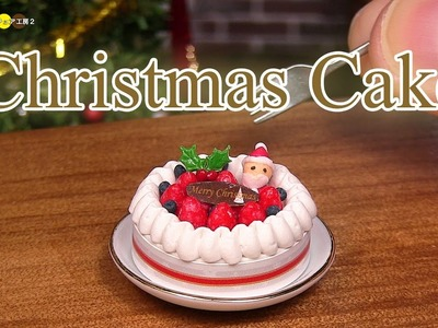 DIY Miniature Christmas Cake (Fake food) ミニチュアクリスマスケーキ作り
