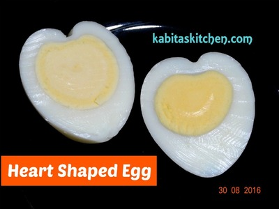 Heart Shaped Boiled Egg | How to Make Heart Shaped Egg | Useful Trick by Kabitaskitchen