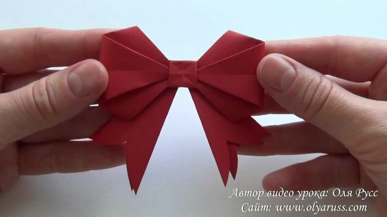 Как сделать Бант из бумаги | How to make a Paper Bow