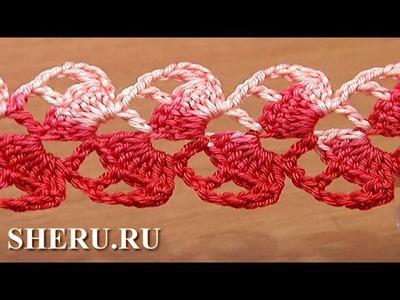 Crochet Pattern Lace Ribbon Stripe Tutoral 18 Ажурная оригинальная тесьма
