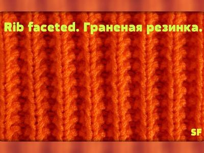 How to Knit the Seeded Rib Stitch Вязание спицами Граненая резинка