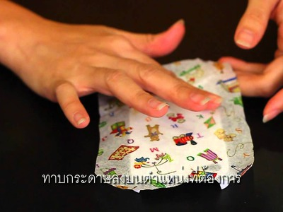 Let's DIY: Napkin decoupage on mobile case