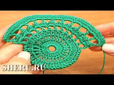 Crochet Lace Patterns Урок 9 часть 1 из 2 Ленточное кружево