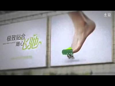 Live knitting   Nike Adverts