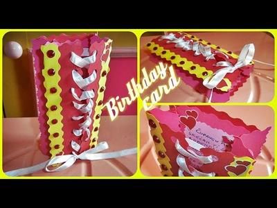 DIY-Birthday card. Tarjeta de cumpleanos. Rodjendanska cestitka
