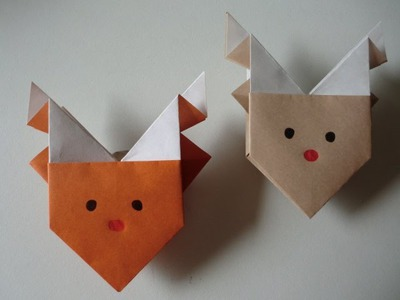 "【X'mas ver.】折り紙 トナカイの折り方 How to Origami ""Reindeer"""