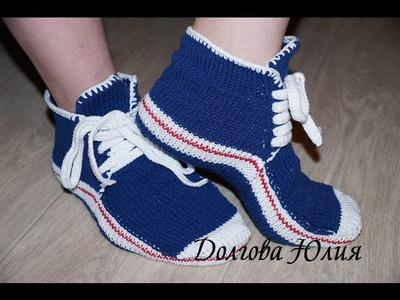 Домашние КЕДЫ для взрослых спицами \\\  Knitting. Slippers or socks and SHOES for adults