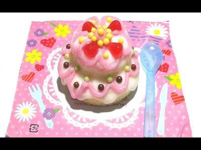 Kracie Happy Kitchen Cake DIY Candy Kit