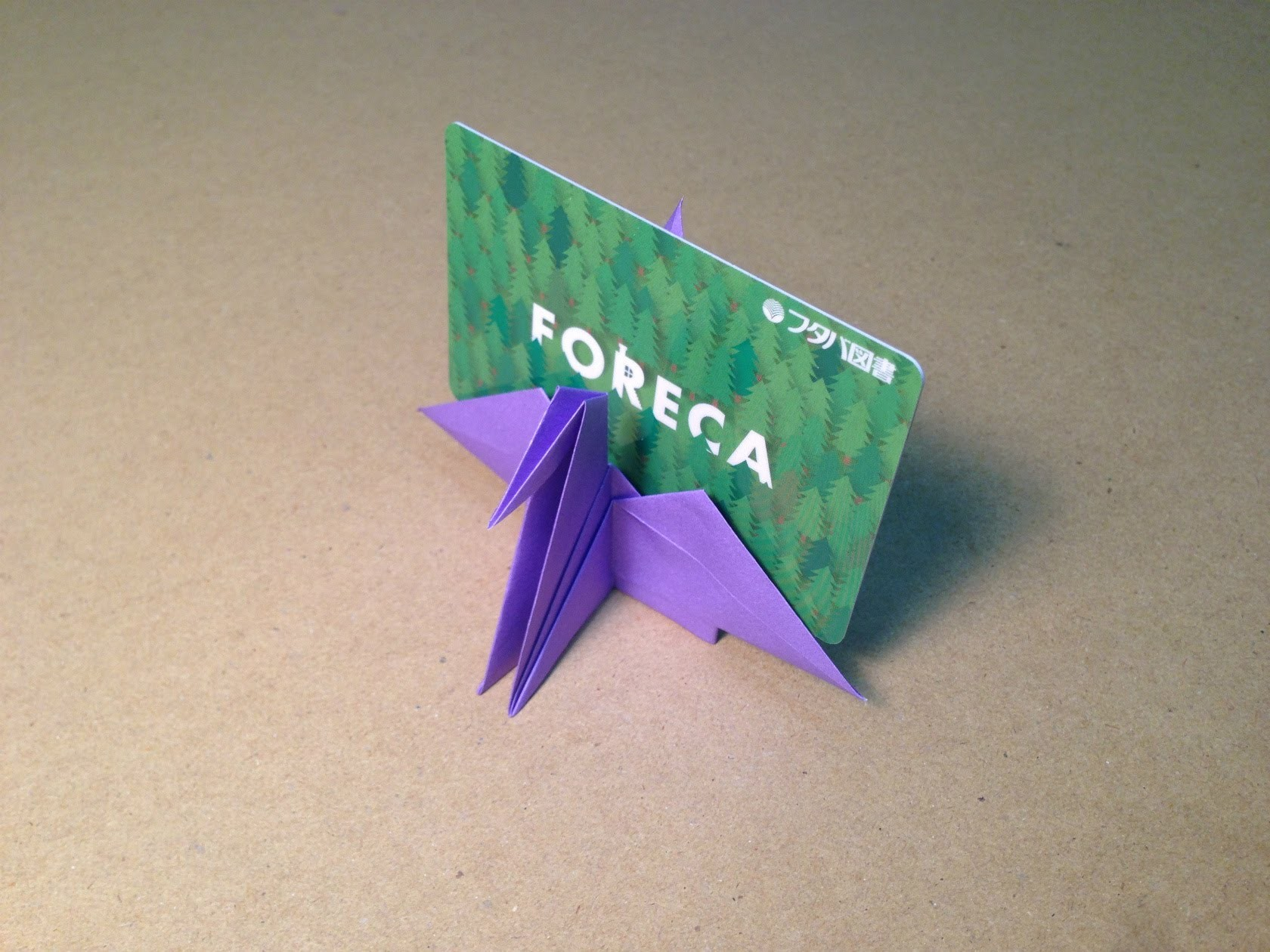 Origami Card Stand. Instructions. Tutorial