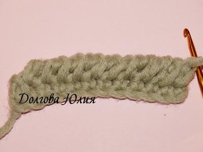 Вязание крючком. Рачий шаг 4 способ  \\\  Crochet for beginners. Rachy step 4 way