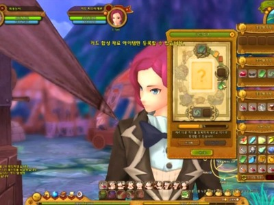 RO2:lots 12262012 pt2 Craft and Card Quest