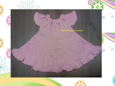 4 Платье крючком Рюша и рукава крылышки Crochet girl dress
