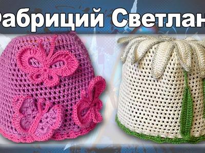 ☆Летняя шапочка, вязание крючком для начинающих, crochet.