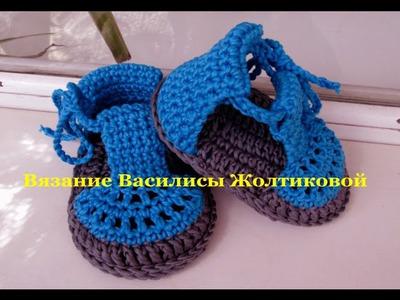 "Пинетки крючком. Пинетки-сандалии. ""Бирюза"". sandalias crochet bebe"