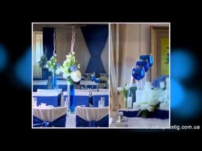 DIY Backdrop wedding ideas, wedding decor school