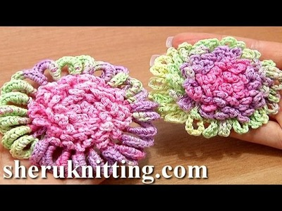 Crochet Flower Ruffled Center How to Tutorial 52 Virkkaa kukkakuviot