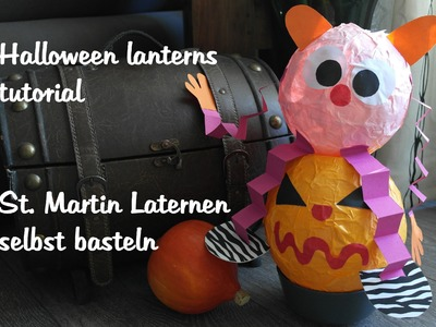 How to make a paper lantern! Wie bastle ich eine Laterne? DIY Halloween decorations