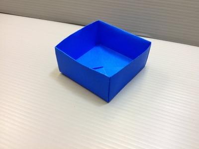 Daily Origami: 021 - Basic Box