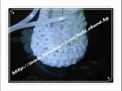 Just bie baby shoes crochet heklana obuca za bebe
