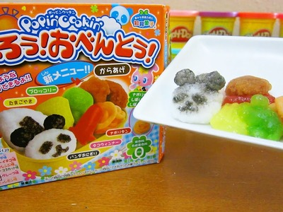 Kracie Popin Cookin Panda Shape Bento Candy! Tsukurou Obento DIY Candy Making Kit!