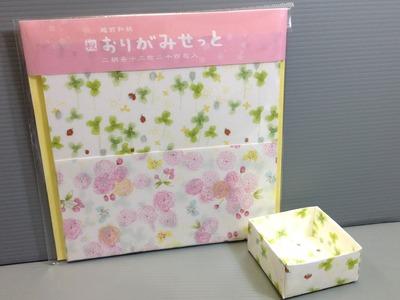 Art Print Japan Celebratory Chiyogami Origami Unboxing!