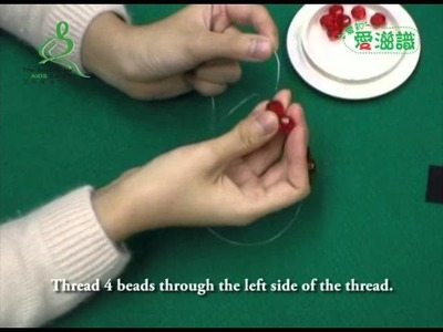 Methods of making Red Ribbon Beading-brooches
