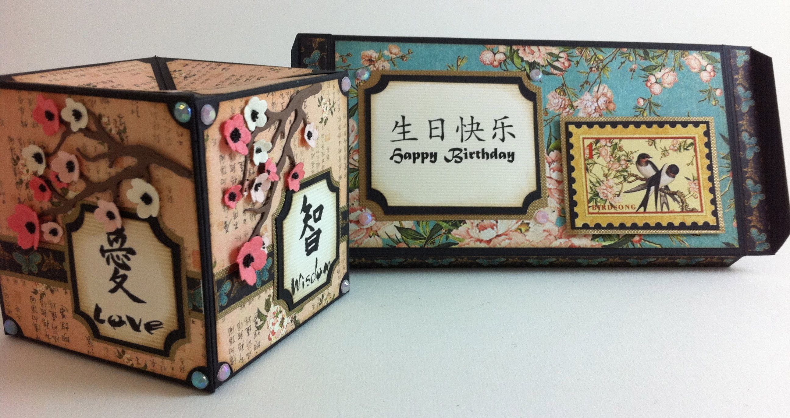 Another idea for The Surprise Package - Workshop available from The Craft Project Shop