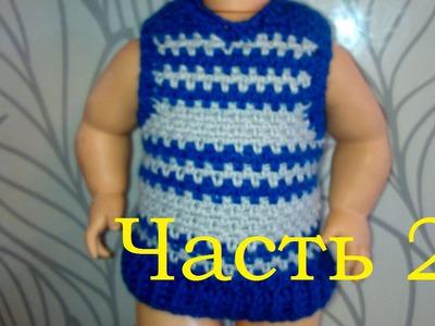 2 Двухцветный жилет крючком Пройма Crochet vest