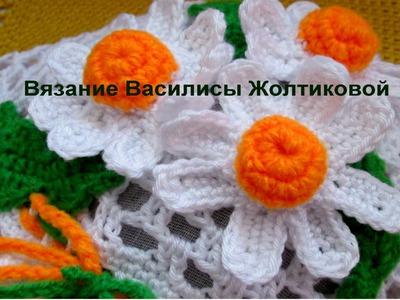 "Аппликация ""Ромашка"". Crochet and knitting."