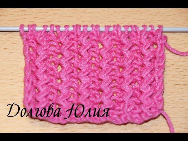 Вязание спицами для начинающих. Французская резинка.  Knitting for beginners. French gum Scheme