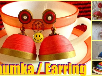 Art & Craft: How to Make Paper Quilling Jhumka. Earring (jewellery) -Quilling Made Easy
