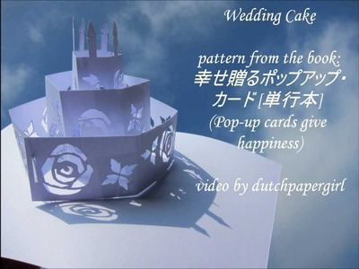 Papercraft - pop-up card - weddingcake (Pop-up cards give happiness) - dutchpapergirl