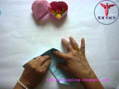 Origami heart box (base)
