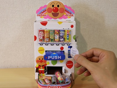 Anpanman Paper Craft Vending Machine ~ アンパンマン 紙の自販機 めばえ 7月号