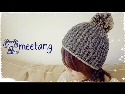 ニット帽の編み方(大人サイズ)How to crochet a knitted hat for adult