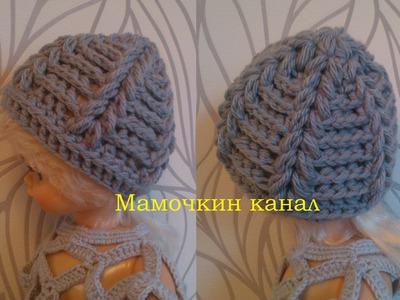Шапка с косами крючком Пышными столбиками Crochet Puff Stitch Hat