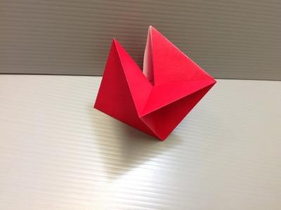 Daily Origami: 143 - Ornament
