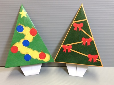 Origami Christmas Tree for the Holidays - Print Your Own Paper
