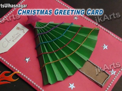 HOW TO: make Christmas Tree Greeting Card - JK Arts 457