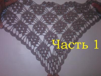 1 Шаль крючком Мастер класс Схема Виноград Crochet shawl grapes