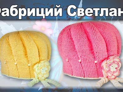 ☆Берет, вязание крючком для начинающих, crochet.